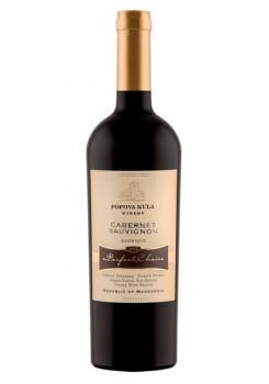 Cabernet Sauvignon Perfect Choice